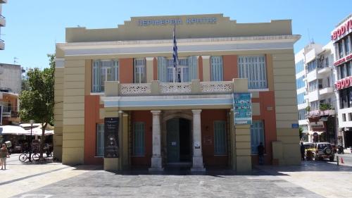 Mairie d'Héraklion à la Place de la LIberté